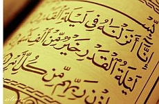 QuranicPath | How did Previous Scriptures Alter if God says