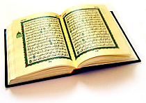 Picture of Qur'an