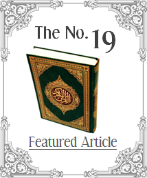 The Number 19 - Has God Authorised its Use?