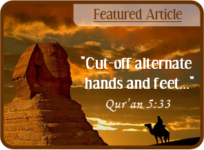Verse 5:33 - Cut off alternate hands and feet