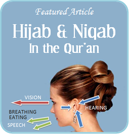Hijab and Niqab in the Qur'an