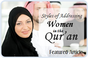 Styles of Addressing Women in the Qur'an